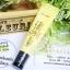 Bath & Body Works / C.O. Bigelow - Lip Cream Lemon 14 g. thumbnail 1