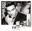 Carolina Herrera 212 VIP Men (EAU DE TOILETTE) thumbnail 3