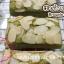 สอนทำ บราวนี่ - ฟัดจ์บราวนี่ - บราวนี่ชีสเค้ก - ชาเขียว มัทฉะ บราวนี่ - บลอนดี้ thumbnail 38