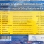 CD+DVD ชิงช้าสวรรค์ไมค์ทองคำ หลี่ถัง+จ่อย+ใบเฟิร์น+เอ thumbnail 2