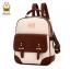 กระเป๋าเป้ Beibaobao รุ่น 2014-33 (สีครีม)