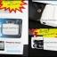 ชาร์จพกพาไอโฟน 3+4+4S. และ Ipad แบบใส่ถ่าน Emergency Charger thumbnail 1