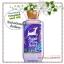 Bath & Body Works / Shower Gel 295 ml. (Sugar Plum Swirl) *Limited Edition thumbnail 1