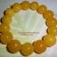 (ขายแล้วคะ่) A012 กำไลข้อมือ หยกน้ำผึ้งเหลือง (กลม) thumbnail 2