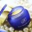 ครีมไข่มุกคังเซ็น(ขนาด 5 กรัม) Kristine Ko-Kool Pearl Nourish Cream By Kangzen thumbnail 7