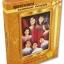VCD Boxset โกลด์ซีรี่ส์ สุนทราภรณ์ (11แผ่น) thumbnail 1