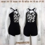 jumpsuit438 จัมพ์สูทขาสั้นผ้าสกินนี่ ซิปหลัง อกลายดอกไม้สีขาวดำ ตัดต่อกางเกงดำ thumbnail 1