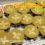 อัลมอนด์ คริสปี้ สแนค (Almond Crispy Snack) ขนมบางกรอบ หน้าอัลมอนด์ thumbnail 8