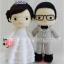 ตุ๊กตาแต่งงาน แบบ A thumbnail 4