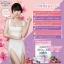 GDM Blossom Jelly 4 กล่อง thumbnail 9