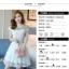 Dress4072 เดรสลูกไม้ลายสวยสีขาวสุดคลาสสิค มีซิปหลังใส่ง่าย งานดีทรงดีใส่สวย เรียบแต่หรู ผ้าดีเหมือนราคาหลักพัน ใส่ออกงานได้สบาย thumbnail 7