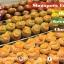คุ๊กกี้สิงคโปร์ Singapore Cookies สอนทำคุ๊กกี้สิงคโปร์ เรียนทำคุ๊กกี้สิงคโปร์ thumbnail 3