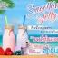 GDM Blossom Jelly 4 กล่อง thumbnail 14