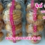 สอนทำขนมไข่ ขนมไข่นุ่มนิ่ม ขนมไข่สอดไส้ thumbnail 45