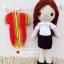 """ตุ๊กตาถัก รับปริญญา พระจอมเกล้า 12"""" thumbnail 3"""