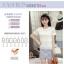 **สินค้าหมด Set_bs1477 ชุด 2 ชิ้น(เสื้อ+กระโปรง)แยกชิ้น เสื้อลูกไม้คอตตอนเนื้อหนาสวยมีซับในอย่างดีสีขาว+กระโปรงป้ายซิปหลังผ้ายีนส์นิ่มลายดอกไม้โทนสีฟ้า งานน่ารักผ้าเนื้อดีเกรดพรีเมี่ยมดูหรูดูแพงสวยเกินราคา รุ่นนี้ได้ไปถูกใจแน่นอนจ้า thumbnail 7