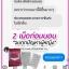 Yumi Lady ยูมิเลดี้ สมุนไพรผัวหลง thumbnail 15