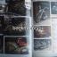 นิตยสารมอ'ไซค์ รวมแต่ง HARLET-DAVIDSON thumbnail 9
