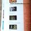 นิตยสาร สารคดี ปก ไทร ไพรพิสดาร ฉบับที่ 109 ปีที่ 10 มีนาคม 2537 thumbnail 3
