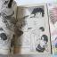 สมการวัยเฮ้ว 2 เล่มจบ / Sugi Emiko thumbnail 5