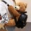 (new)สินค้าขายดี⭐⭐⭐ พร้อมส่ง กระเป๋าหมีแฟชั่นนำเทรน + สพายหลัง (สามารถซื้อขอขวัญ ของฝากใช้งานได้จริง แถมน่ารักด้วย) งานนำเข้าพรีเมี่ยม ขนาดกำลังดี งานน่ารักมากจ้า ข้างในมีช่องเล็กใส่ของจุกจิก สายสะพายยาว thumbnail 7