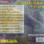 CD มหาชาติเวสสันดรชาดก ชุด1 thumbnail 2