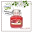 Yankee Candle / Small Jar Candle 3.7 oz. (Sweet Apple) thumbnail 1
