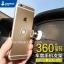 แม่เหล็ก360องศาหมุนมินิ ติดมือถือในรถยนต์ สำหรับ iphone ซัมซุง สมาร์ทโฟน GPS thumbnail 2