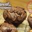 สอนทำ บราวนี่ - ฟัดจ์บราวนี่ - บราวนี่ชีสเค้ก - ชาเขียว มัทฉะ บราวนี่ - บลอนดี้ thumbnail 36