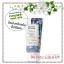 Bath & Body Works / Travel Size Body Cream 70 g. (Moonstone) *Limited Edition thumbnail 1