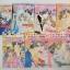 สุดหล่อขอเฮ้ว 7 เล่มจบ / Shigano Iori thumbnail 1