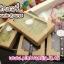 สอนทำ บราวนี่ - ฟัดจ์บราวนี่ - บราวนี่ชีสเค้ก - ชาเขียว มัทฉะ บราวนี่ - บลอนดี้ thumbnail 25