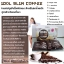 ไอดอล สลิม คอฟฟี่(บริษัท PK) IDOL SLIM COFFEE กาแฟลดน้ำหนัก thumbnail 1