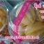 สอนทำขนมไข่ ขนมไข่นุ่มนิ่ม ขนมไข่สอดไส้ thumbnail 47