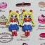 sailor moon thumbnail 1