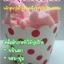 สอนทำขนมปุยฝ้าย และ เค้กกล้วยหอม (นึ่ง) thumbnail 23