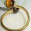 (ขายหน้าร้านแล้วค่ะ) C019 แหวนทองเหลือง ประดับหินไทเกอร์อาย thumbnail 3