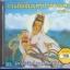 CD กวนอิมอุ้มบุตรประทานพร บารมี4 thumbnail 1