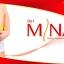 Mina (มินา) ผลิตภัณฑ์ดูแลและควบคุมน้ำหนัก thumbnail 3