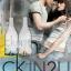 Calvin Klein CK IN2U For Him (EAU DE TOILETTE) thumbnail 4