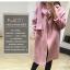 สีชมพู : เสื้อโค้ทกันหนาว ทรงสวย ผ้ากำมะหยี่ผสมสักกะหลาด เนื้อเบา ไม่หนา ทรงไม่เข็งค่ะ บุซับในกันลม พร้อมส่งจ้า thumbnail 6