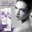 โลชั่นน้ำหอม CARA Perfume Body Lotion กลิ่น 05 Midnight thumbnail 2