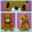 หมีนุ่มนิ่ม thumbnail 1