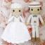 ตุ๊กตาถัก คนแต่งงาน อิสลาม 12 นิ้ว thumbnail 1