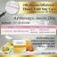 Aura Rich Honey gold Sun Care SPF50PA+++ ครีมกันแดดน้ำผึ้งทองคำ thumbnail 4