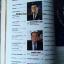 นิตยสาร THE Executive นักบริหารปี 1993 ฉบับที่ 32 กรกฎาคม 1993 thumbnail 2