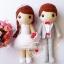 """ตุ๊กตาถัก คนแต่งงาน 17"""" thumbnail 1"""