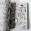 ฮีโร่ในดวงใจ (เล่มเดียวจบ) / อาซางิริ ยู thumbnail 3