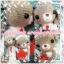 คู่แต่งงานหมีบ่าว-สาว 10 นิ้ว thumbnail 1