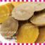 ขนมนึ่ง กล้วยนึ่ง ฟักทองนึ่ง มันม่วงนึ่ง ( กล้วย - ฟักทอง - มัน ) thumbnail 14